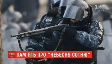 День траура: Украина чтит память Героев Небесной сотни