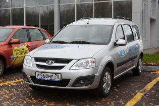 Lada запускает модель Largus на бензине и газе