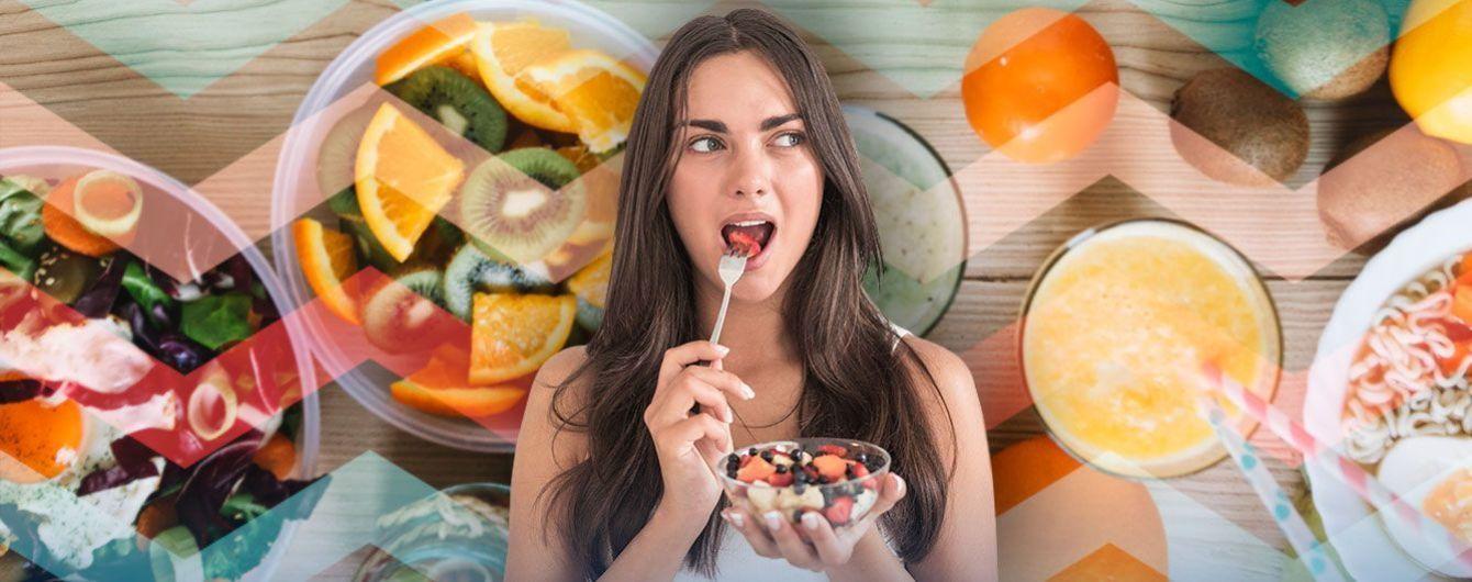 Чому на правильному харчуванні не завжди худнеться?
