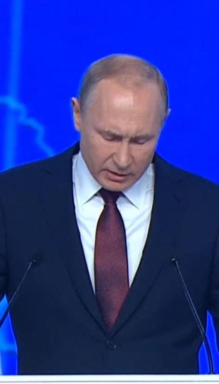 Путін пригрозив США новими ракетами