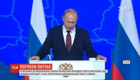Путин пригрозил США новыми ракетами