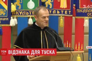 Туску вручили звання почесного доктора Львівського національного університету