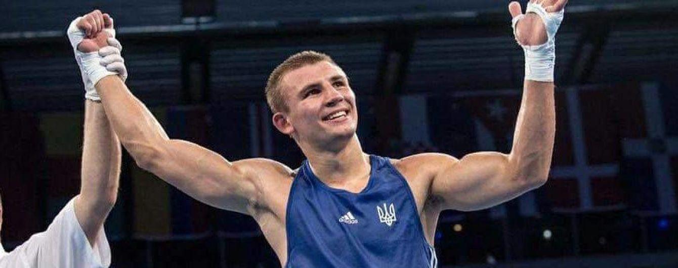 """Український боксер Хижняк здобув """"золото"""" на турнірі в Болгарії"""