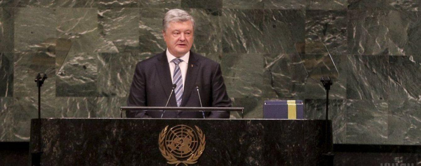 Порошенко опасается, что РФ готовится к полномасштабной войне с Украиной