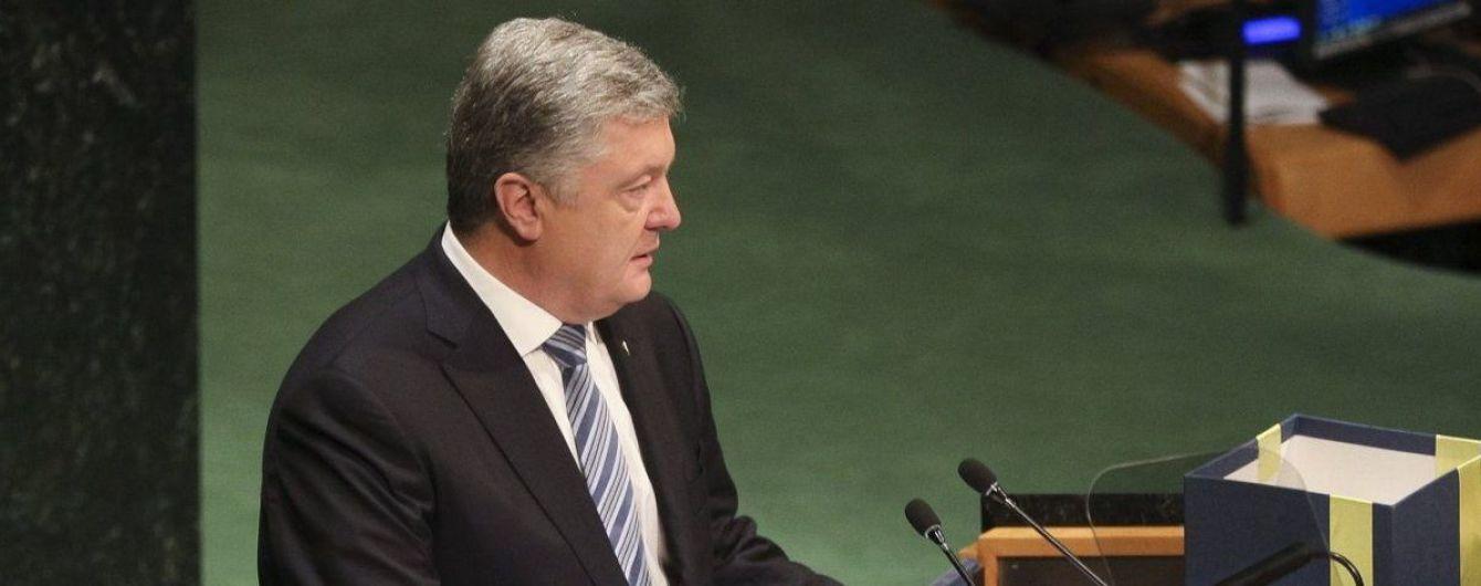 Порошенко призвал ООН лишить РФ права вето в Совбезе по поводу украинских вопросов