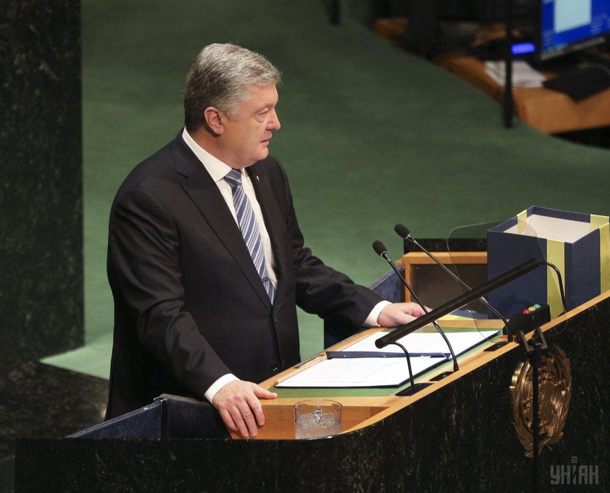 Порошенко на Генасамблеї ООН 2