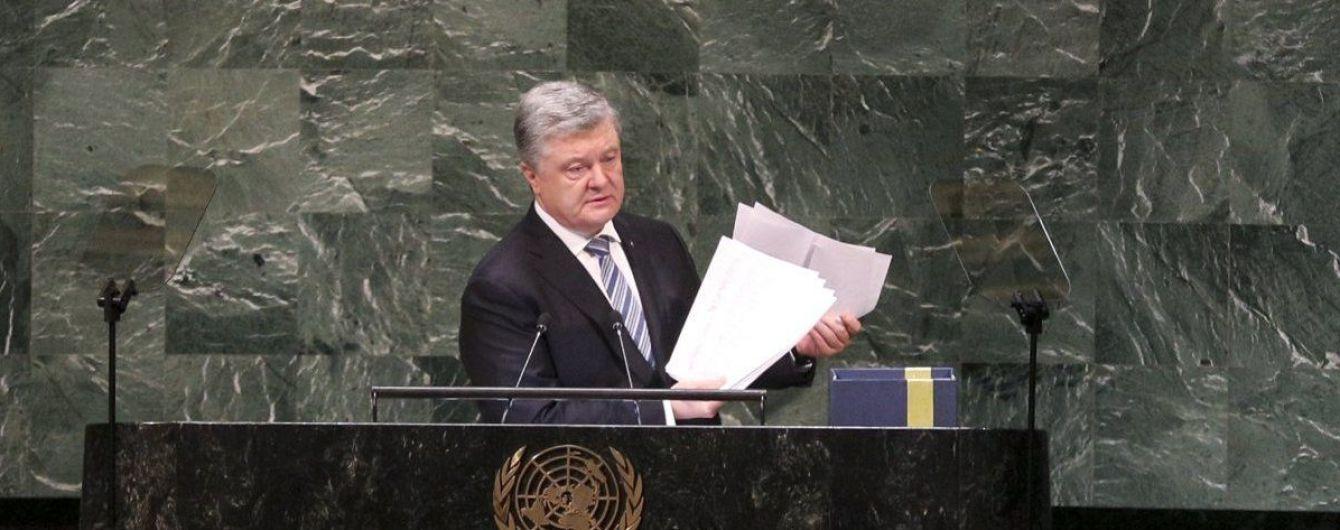 Миротворцы на Донбассе: Порошенко призывает ООН направить техническую оценочную миссию