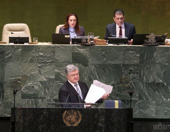 Миротворці на Донбасі: Порошенко закликає ООН направити технічну оціночну місію
