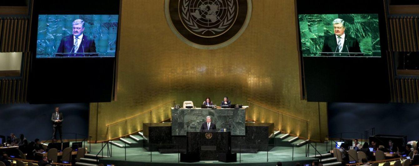 Российская агрессия, милитаризация Крыма, полномасштабная война: полный текст выступления Порошенко на Генассамблее ООН