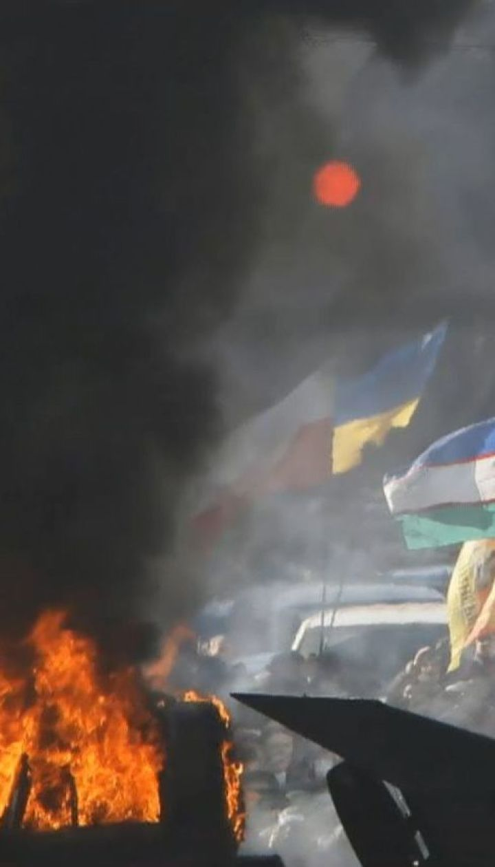 П'ять років тому силовики розстрілювали людей на Майдані та Інститутській