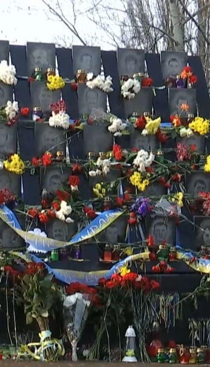 Родственники Героев Небесной сотни возмущены, что до сих пор нет результатов расследования убийств