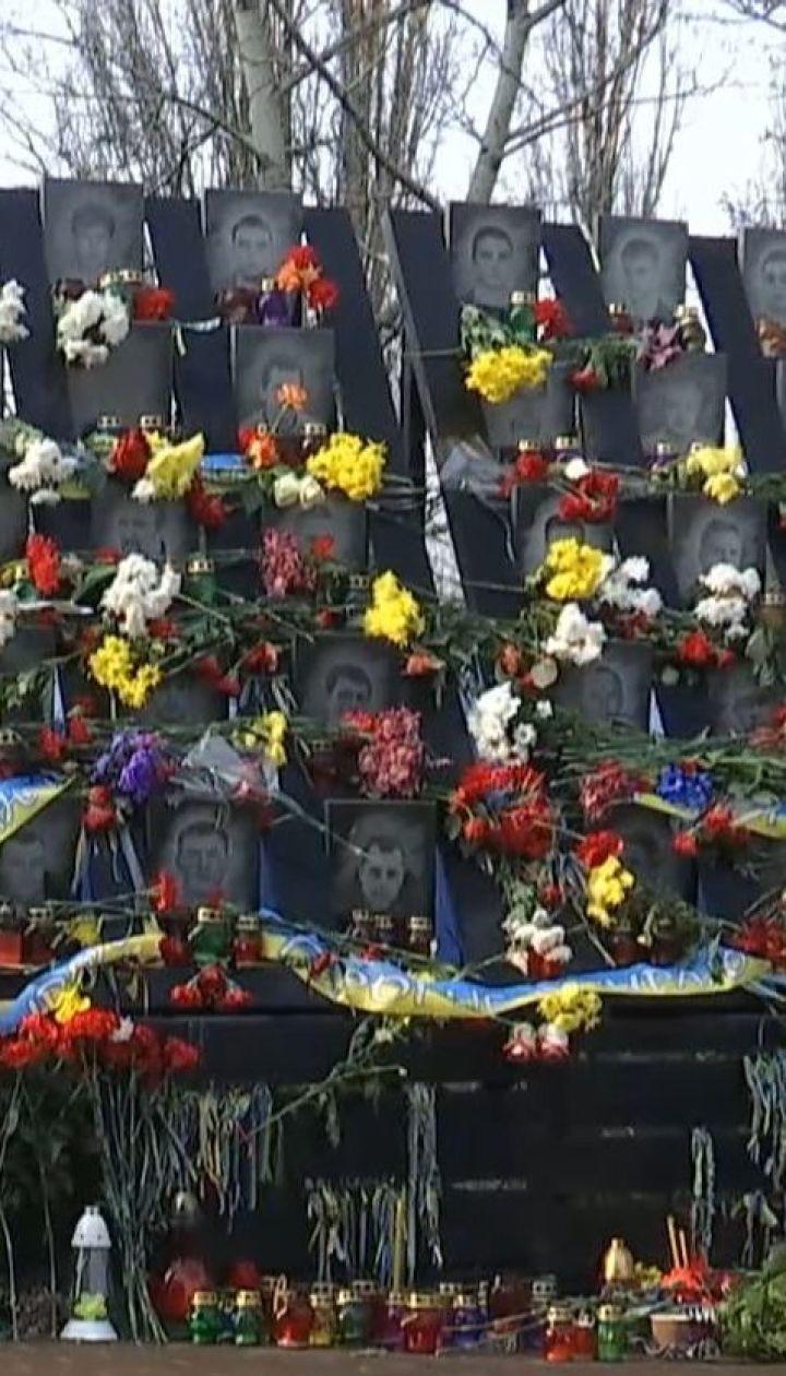 Родичі Героїв Небесної сотні обурені, що досі немає результатів розслідування вбивств