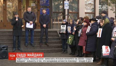 """Большинство """"судей Майдана"""" до сих пор остаются на своих должностях"""