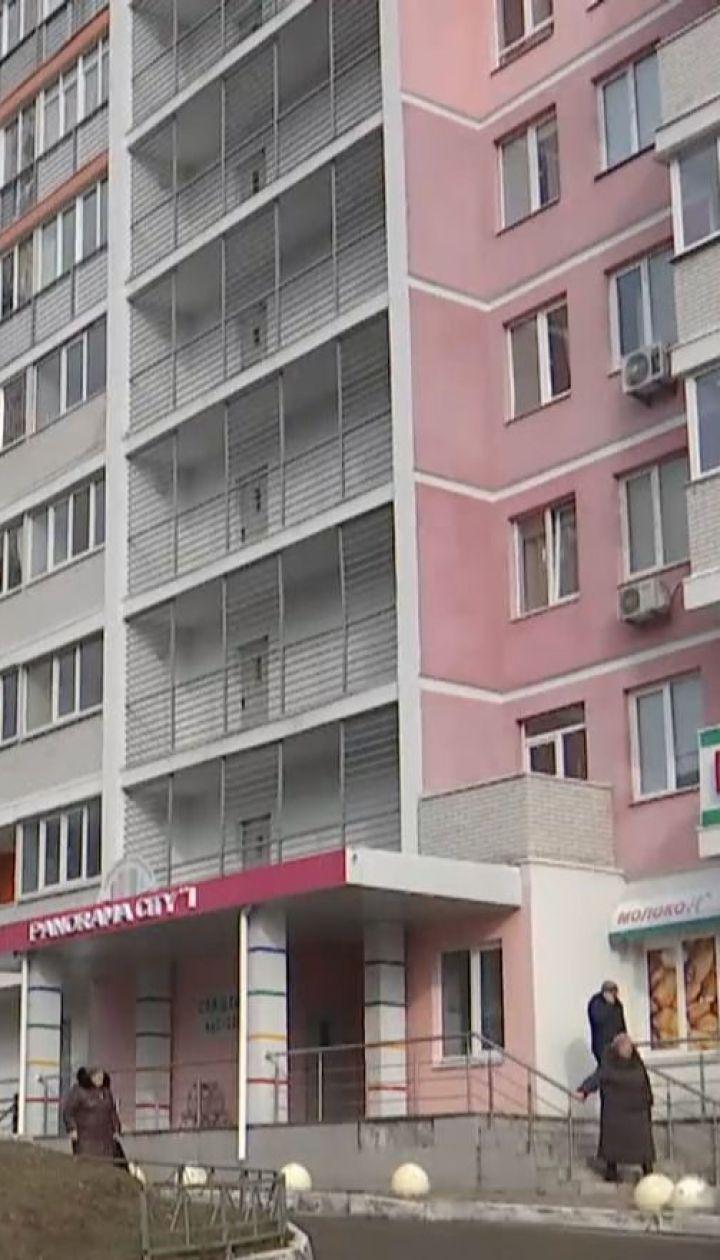 Суд у Києві заарештував 14 житлових комплексів, у яких живуть люди