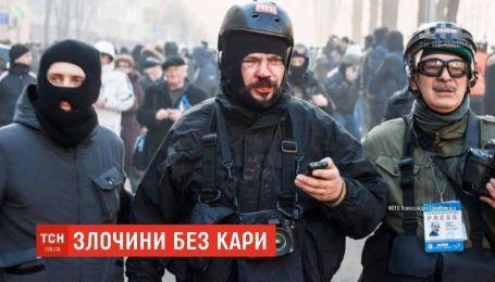 Разбитые камеры и пробитые головы: во время Революции достоинства пострадал 271 медийник