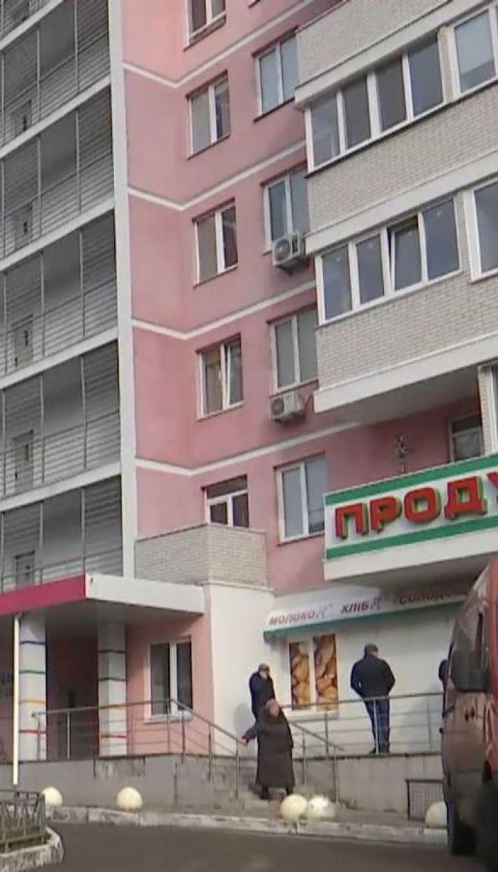 Суд в Киеве арестовал 14 жилых комплексов, в которых живут люди
