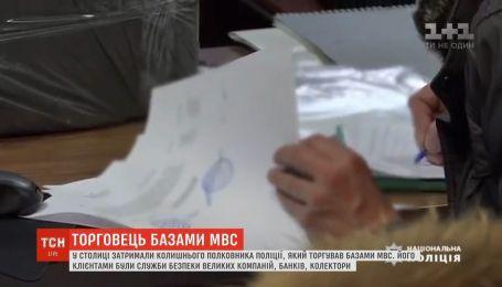 Бывший полковник полиции нелегально торговал базами МВД