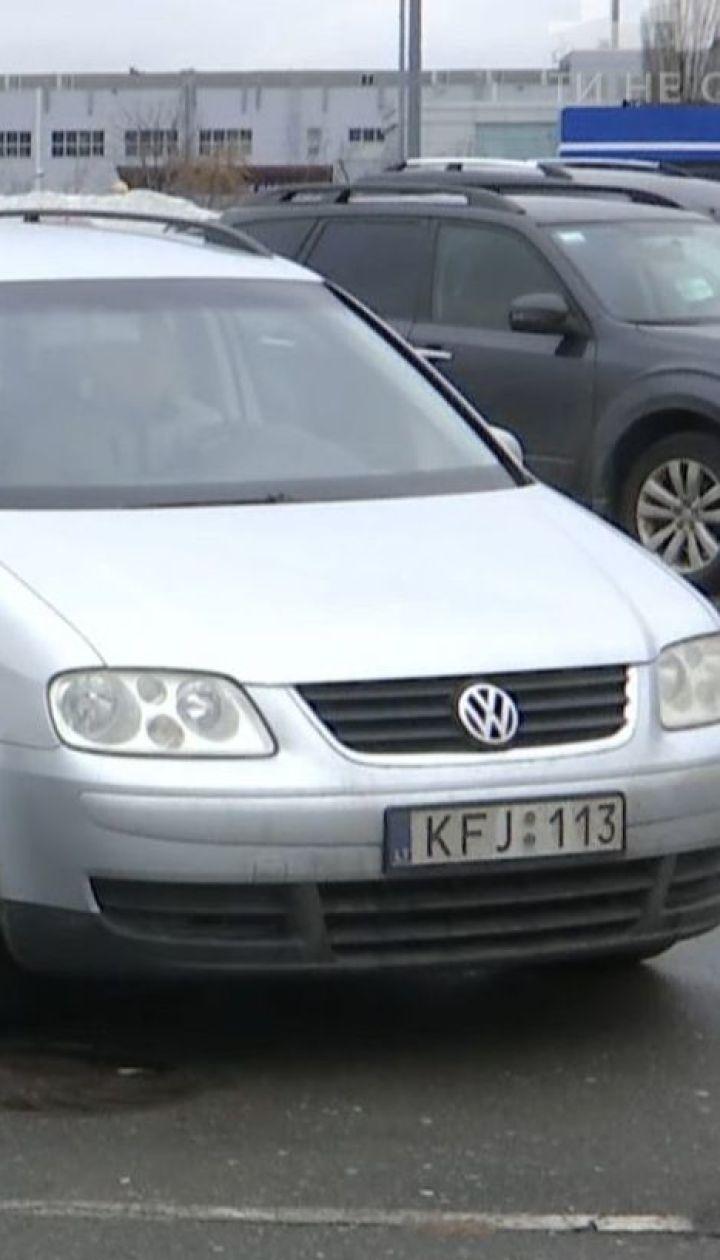 """В Украине водители легализовали каждую шестую """"евробляху"""""""