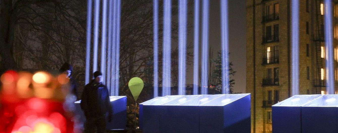 Небо над Киевом озарили лучи света в память о героях Небесной сотни