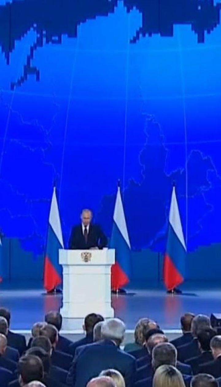 Хамство і погрози на адресу Вашингтона: Путін виступив із посланням до Федеральних зборів