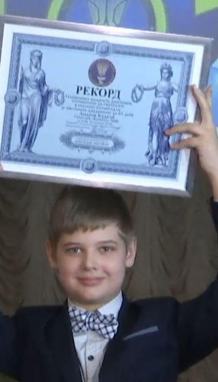 Шестикласник із Києва став рекордсменом України за виграними шкільними олімпіадами