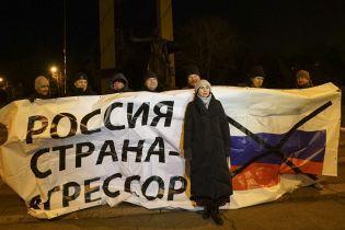Все члены Евросоюза и еще 5 стран Европы призвали государства ООН ввести санкции против России