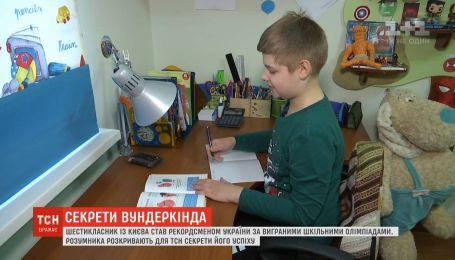 Как воспитать умника: школьник за два месяца выиграл 37 олимпиад