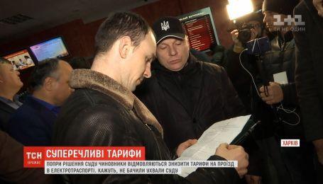 В Харькове чиновники отказываются снизить тарифы на проезд в электротранспорте