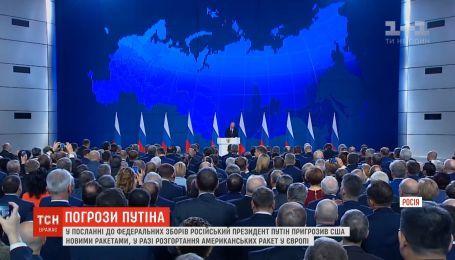 В случае развертывания американских ракет в Европе Москва развернет новые виды вооружений