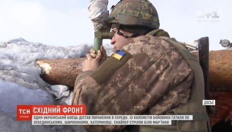 Потери на фронте: украинский военный получил ранение