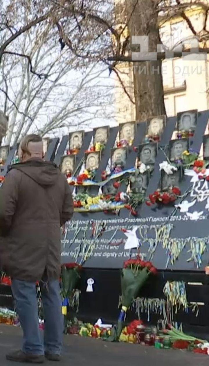 За расстрел майдановцев во время Революции достоинства сих пор никто не наказан