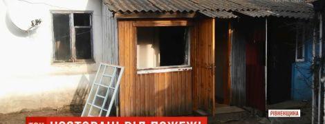 На Ровенщине соседи вынесли из горящего дома двух маленьких деток