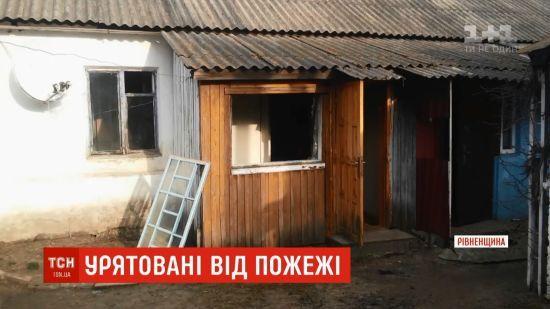 На Рівненщині сусіди винесли з палаючої хати двох маленьких діток