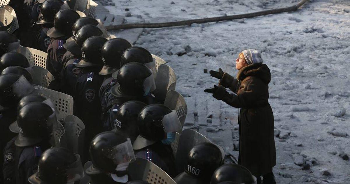 @ Фото: Сергей Лойко