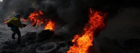 Вогняні колісниці Майдану: відомий фотограф поділився світлинами п'ятирічної давнини