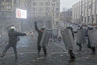 """Розстріли Майдану: судді не менше року виноситимуть вирок у """"справі беркутівців"""""""