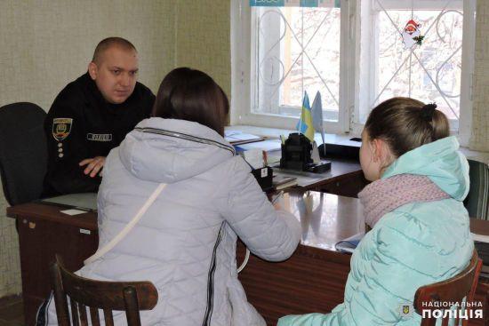 На Донеччині суд наклав штраф за цькування 12-річної дівчини у школі