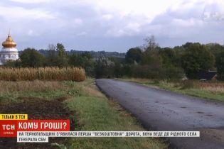 На Тернопольщине частная фирма проложила бесплатную дорогу до родного села генерала СБУ