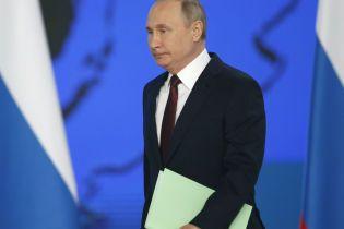 Путину пока не поступало приглашение на торжества в Нормандии – Кремль