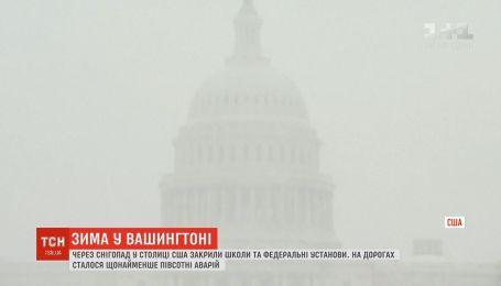 В Вашингтоне закрыли федеральные учреждения и школы из-за снегопада