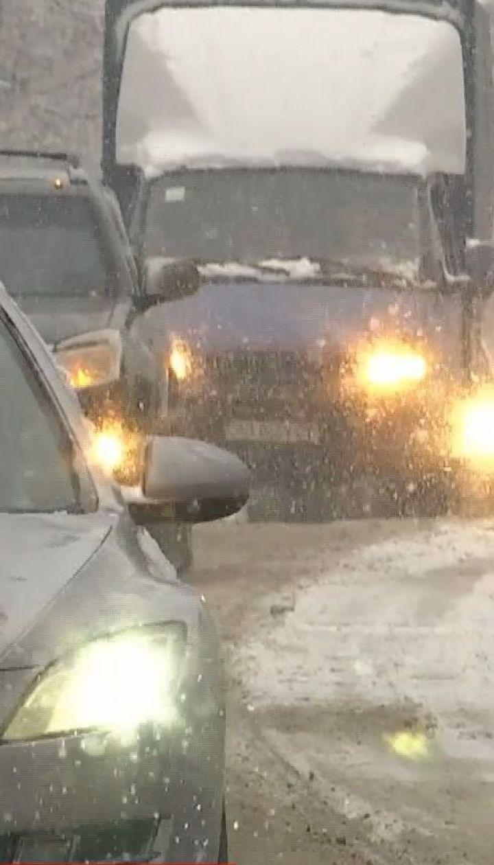В Украину пришел холодный атмосферный фронт