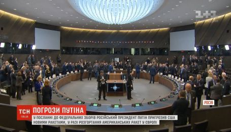 В НАТО отреагировали на заявление Путина о возможном ракетном ударе