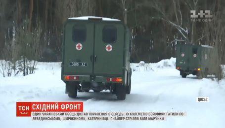 В больнице Днепра от ранений умер украинский боец