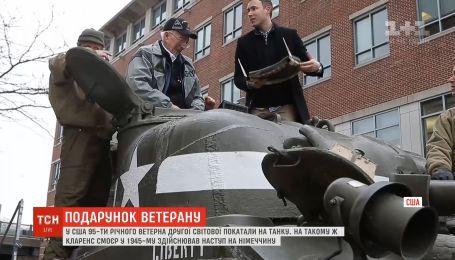 Подарок дедушке: 95-летний ветеран Второй Мировой войны прокатился Бостоном на танке