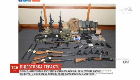 В США арестовали лейтенанта береговой охраны по подозрению в подготовке теракта