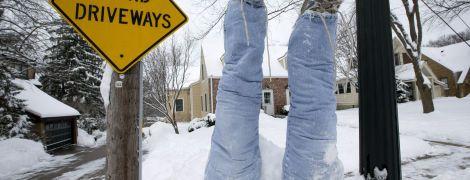Погода на пятницу: в Украину пришло похолодание