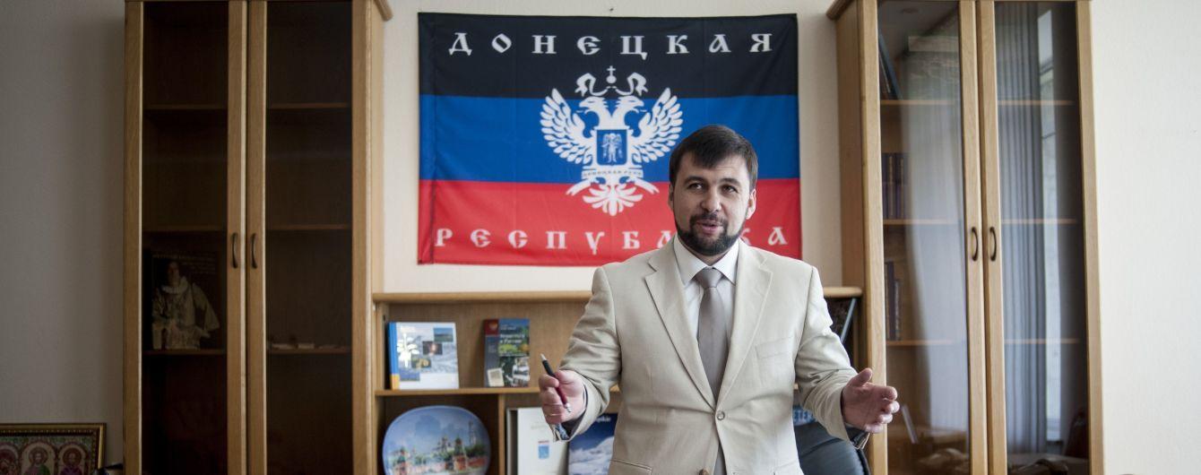 """Донецькі бойовики висловили """"готовність до прямих перемовин"""" із Києвом"""