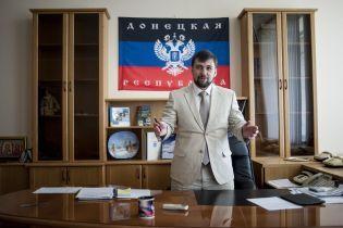 """Донецкие боевики выразили """"готовность к прямым переговорам"""" с Киевом"""