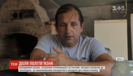 Политзаключенного Владимира Балуха без предупреждений этапировали в Краснодар