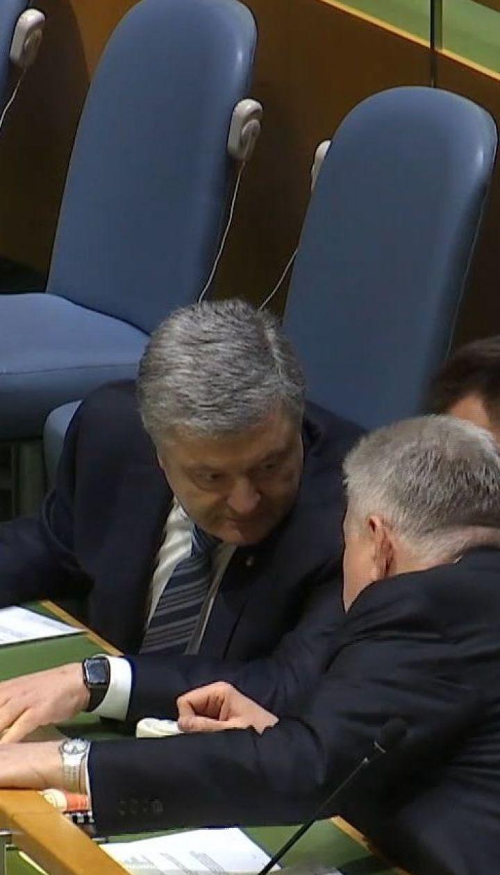 Генеральная ассамблея ООН впервые обсудила ситуацию на временно оккупированных территориях Украины